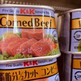 コンビーフのカロリーはどれくらい?食べて脂肪をさせる栄養効果とは?