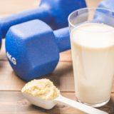 プロテインは効果的に摂るタイミングとは「就寝前と朝」それぞれの効果とおすすめの飲み方